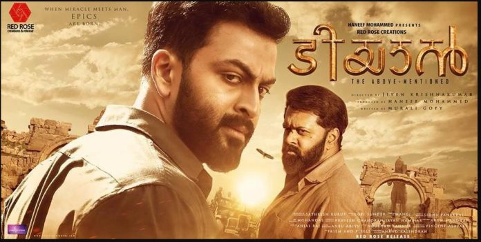 Tiyaan movie review