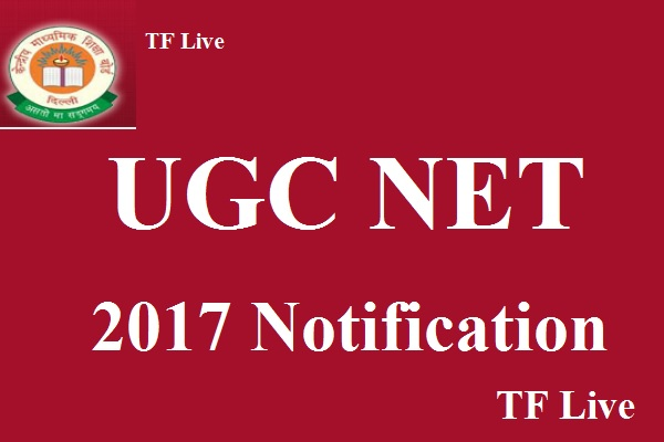 UGC NET 2017 Notification