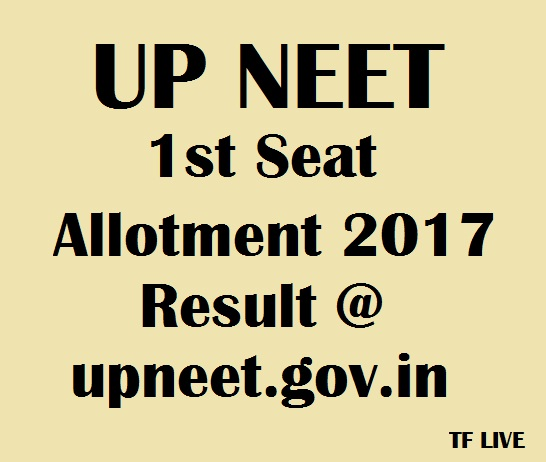 UP NEET Seat Allotment 2017