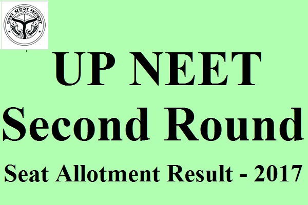 UP NEET Second Round Seat Allotment Result 2017