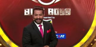 bigg boss telugu episode 3 Review