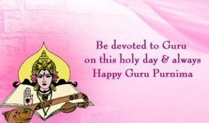happy guru purnami images