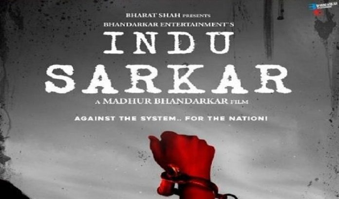 Indu Sarkar: Congress, BJP workers trade blows outside cinema hall in Indore