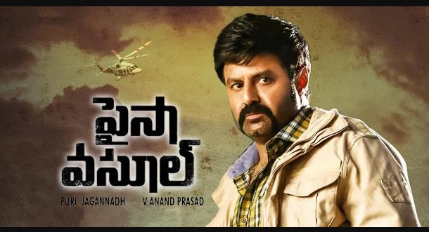 Watch 'Paisa Vasool' teaser out today, stars Balakrishna, Shriya Saran, Puri Jagannath