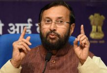 prakash javadekar No-Fail policy