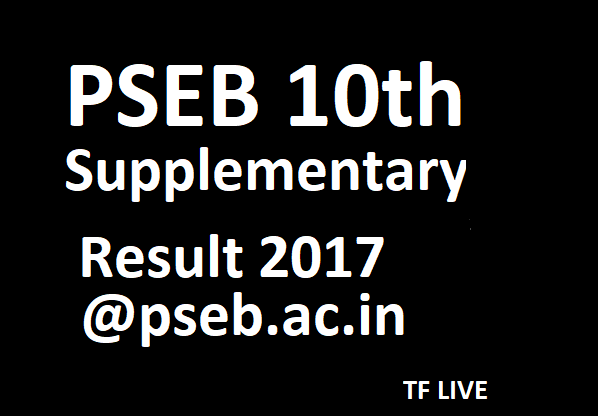 PSEB class 10th Supply