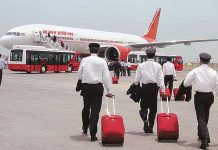 Air India Independence Day offer