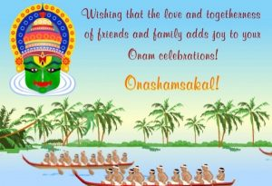 Onam 2017 wallpapers