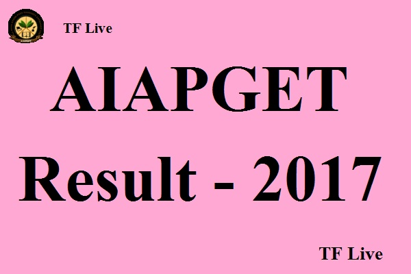 AIAPGET Result 2017