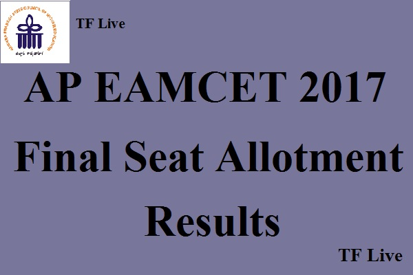 AP EAMCET 2017 Final Seat Allotment Results