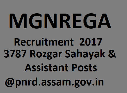 MGNREA Recruitment 2017
