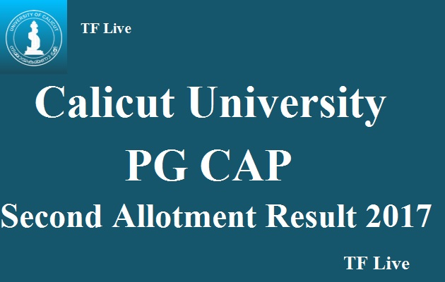 Calicut University PG CAP Second Allotment Result 2017