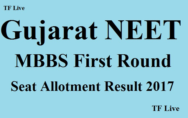 Gujarat NEET MBBS First Seat