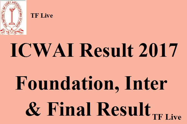ICWAI Result 2017