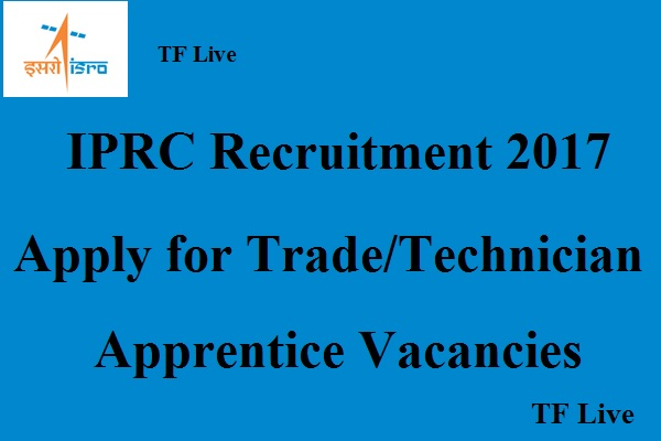 IPRC Recruitment 2017