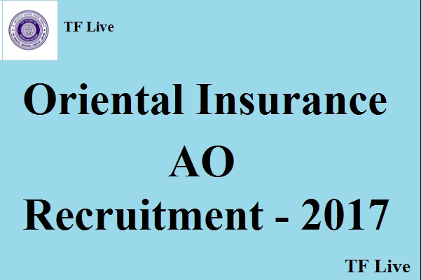 Oriental Insurance AO Recruitment 2017