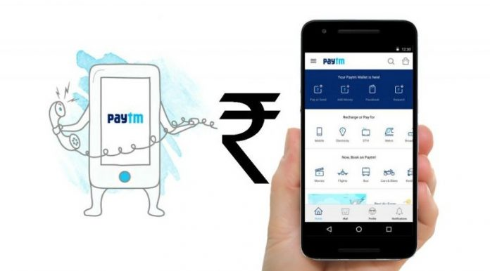 Paytm Cancel Policy