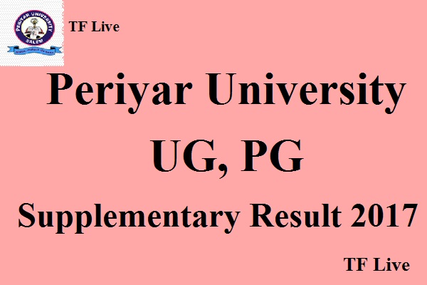 Periyar University UG, PG Supplementary Result 2017