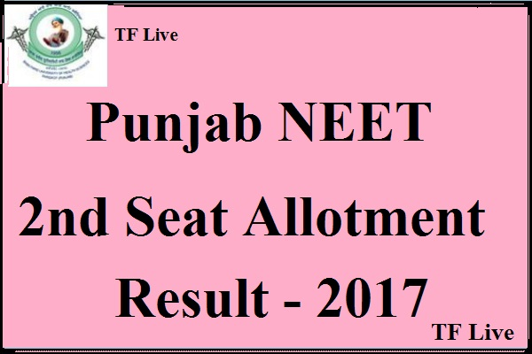 Punjab NEET 2nd Seat Allotment Result 2017