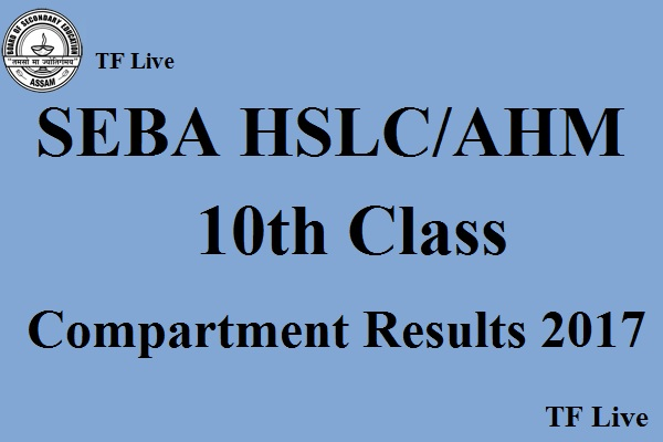 SEBA HSLC AHM 10th Class Compartment Results 2017
