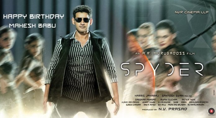SPyder Second Teaser