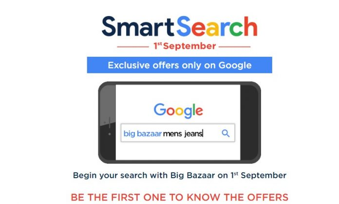big bazaar smart search
