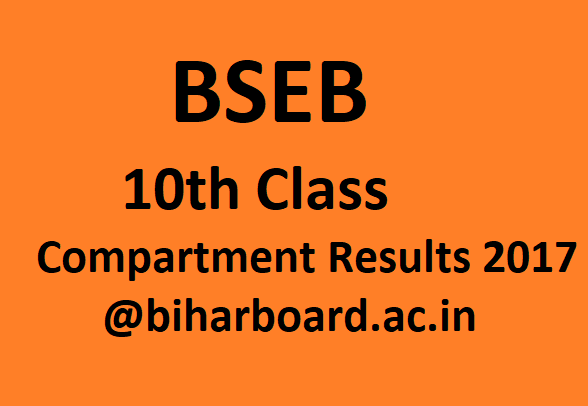 BSEB Class 10 matric compartmental result 2017: Know where to check