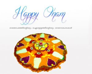 Best onam wishes quotes happy onam festival 2017 greetings exchanging warm onam greetings is one of the most common practices upon the celebration of onam feel free to use these english onam wishes as card messages m4hsunfo