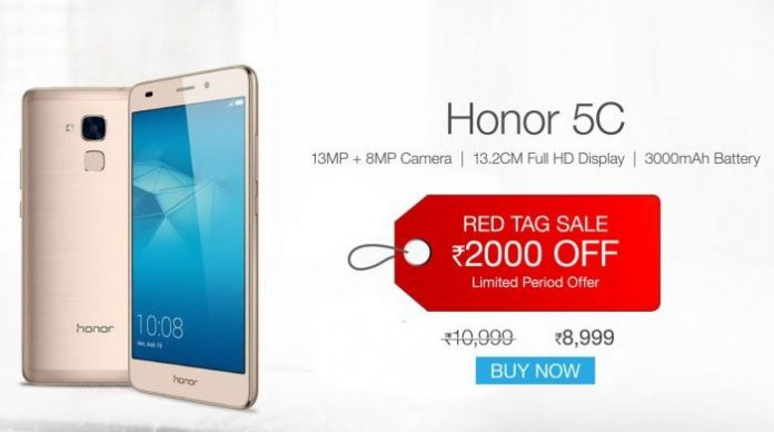 honor independence day sale
