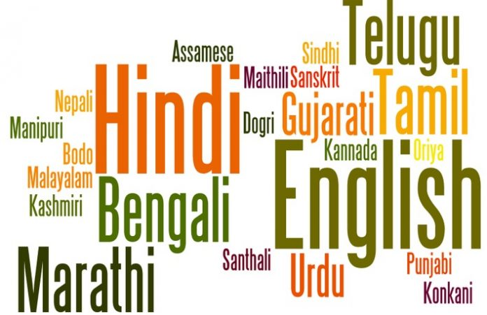half of Indian languages