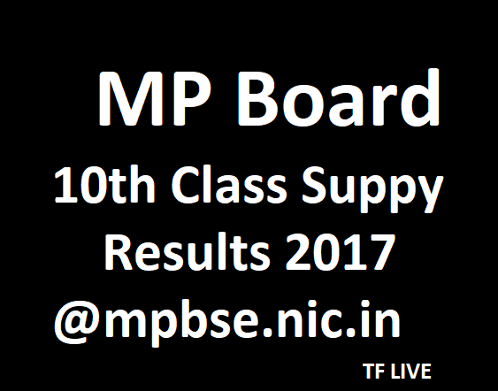 Mp Board 10th supply results