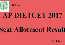 AP DIETCET 2017 Seat Allotment Results