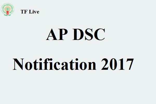 AP DSC Notification 2017