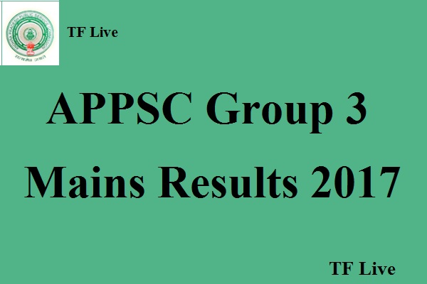 APPSC Group 3 Mains Results 2017