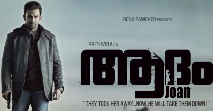 Adam Joan Review