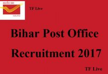 Bihar Post Office Recruitment 2017