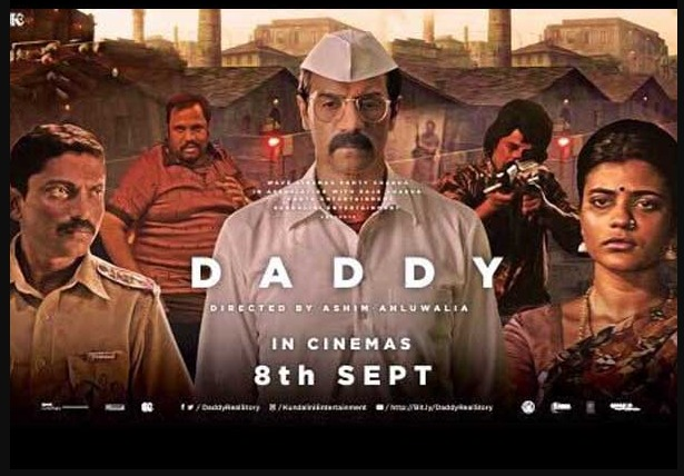 Daddy movie review