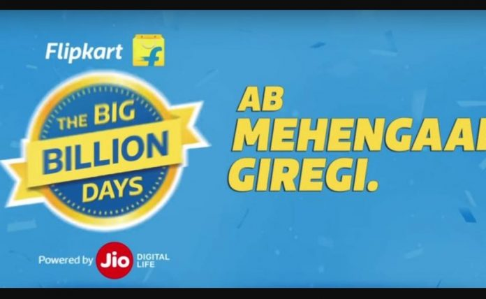 Flipkart Big Billion Day 2017 Sale