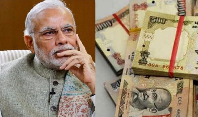 Modi's demonetisation move was a big scam, says Tarun Gogoi
