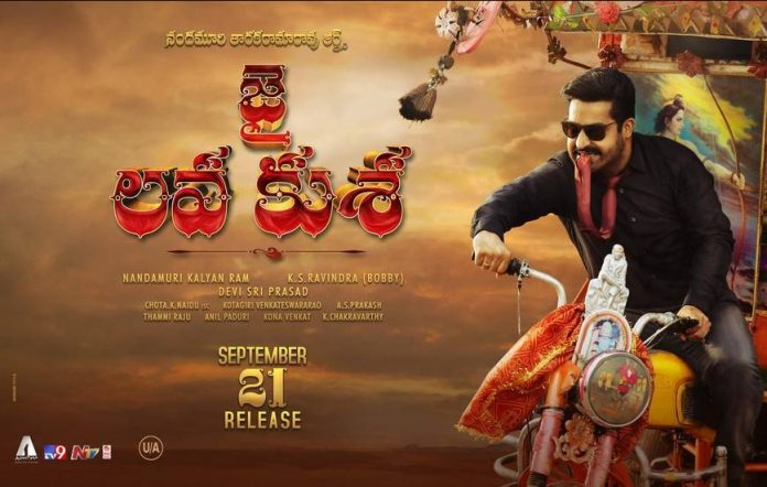 Jai Lava Kusa Movie Tickets Advance Booking