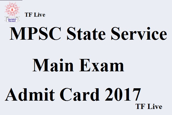 MPSC State Service Main Exam Admit Card 2017