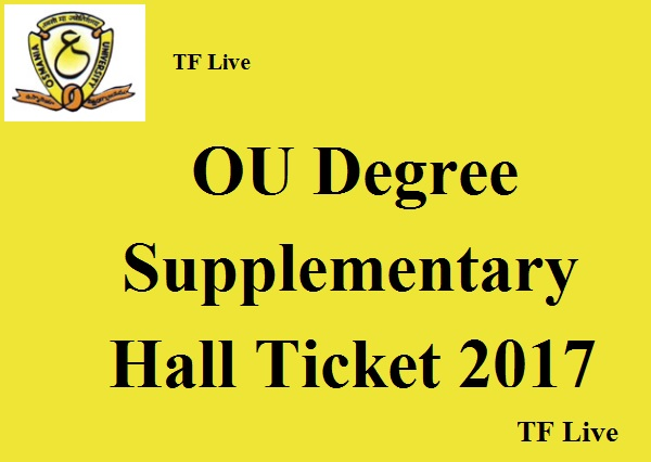 OU Degree Supply Hall Ticket 2017