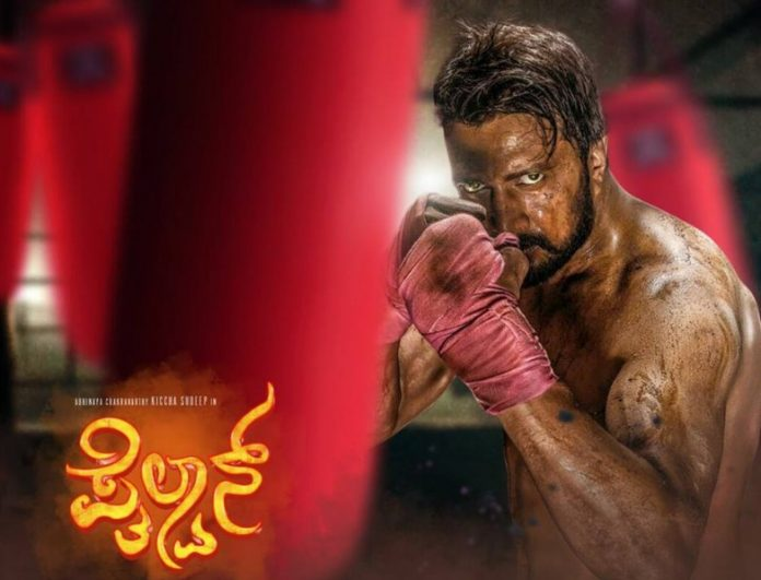 Pailwan First Look
