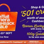 Paytm mall Mera Cash Back Sale