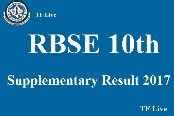 RBSE 10th Supplementary Result 2017
