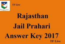 Rajasthan Jail Prahari Answer Key 2017