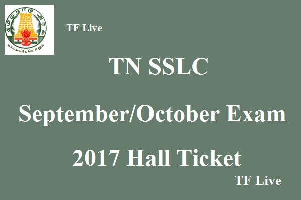 TN SSLC 2017 Hall Ticket