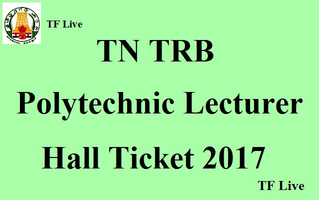 TN TRB Polutechnic Lecturer Hall Ticket 2017