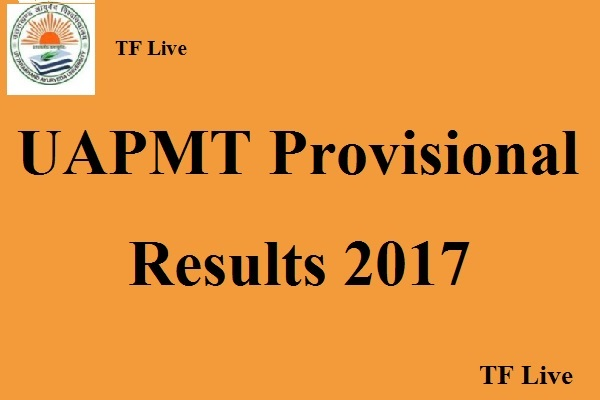 UAPMT Provisional Results 2017