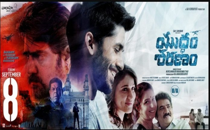 Yuddham Sharanam Movie First Day BO Collection !!
